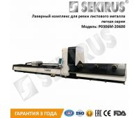 Laser Metal Pipe & Profile Cutting Machine Raycus 1000 W SEKIRUS P0306M-20600