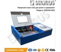 Laser Engraving Machine 3020 SEKIRUS P0201M-0302