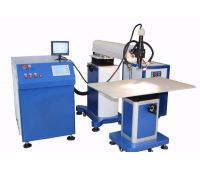 Advertising Laser Welding Machine ADWORDS 450 W