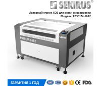 Laser Fabric-Cutting Machine Reci 80 W SEKIRUS P0301М-1612