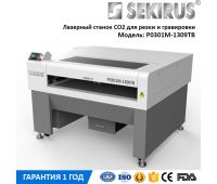 CO2-Laser Acryl Cutting Machine SEKIRUS P0301М-1309TB