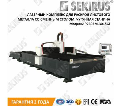 Laser Metal-Cutting Machine SEKIRUS P2602M-3015GI