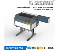 Desktop CO2-Laser Cutting & Engraving Device 5030 SEKIRUS P0301M-0503T 60 W