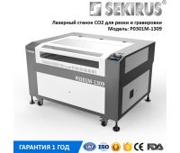 CNC Laser Wood & Plastic Cutting Machine SEKIRUS P0301М-1309