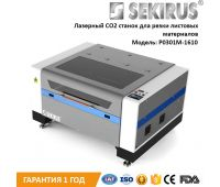 CO2-Laser Cutting Machine 130 W Reci SEKIRUS P0301М-1610