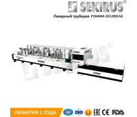 Fiber-Optic Laser Metal Pipe & Profile Cutting Station SEKIRUS P2606M-201200LSA Raycus 1000 W