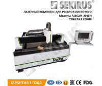 Laser Sheet Metal Cutting Machine with changeable table SEKIRUS P2602M-3015GAM MAX 750 W