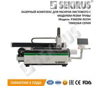 Laser Sheet Metal-Cutting Machine Raycus 750 W SEKIRUS P0302M-3015LNT