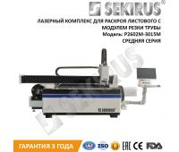Laser Sheet Metal & Pipe Cutting Machine SEKIRUS P0302M-3015CT