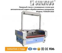 Laser Roll Material & Fabric Cutting Machine with conveying table SEKIRUS P2501M-1610